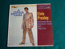 ELVIS PRESLEY / A TOUCH OF GOLD VOL.1 EPA-5088