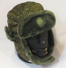 Russian VKBO БТК Original Rainproof Ushanka Cold Weather Hat by BTC-group 55-57