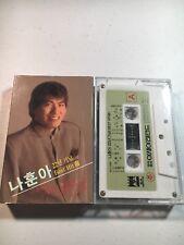 Na Hoon A 22nd Anniversary Best Hits Korean Cassette Tape
