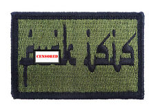 F**k Isis Arabic Style Green & Black Hook & Loop Embroidered Morale Tags