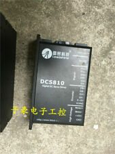 1pc Used Good Leadshine DCS810 90 day warranty