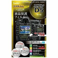 Kenko master G LCD protective film (for Nikon D5) KLPND5