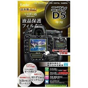 Kenko Master G LCD Protettivo Film ( per Nikon D5) KLPND5