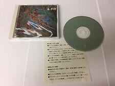 喜多郎* – シルクロード (絲綢之路) KITARO SILK ROAD RARE CD Pony Canyon – PCCR-50035