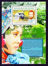 GUINEA - 2010 Fauna - Astrological Sign of the Ox  M2364