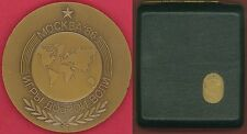 Bronze Participation Medal First Goodwill Games 1986 Moscow Olympic Type RARE