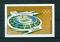 East Germany 1976 Olympic Games - Montreal Mini sheet of stamps Mint Sg MSE 1847