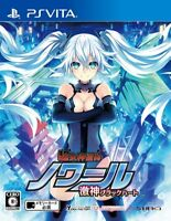 USED PS Vita Hyperdevotion Noire Goddess Black Heart