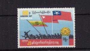 Burma 1970 Flags/Military MNH mint stamp