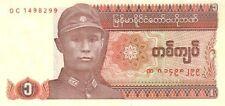 Myanmar 1990, 1 Kyat (UNC) / CF1184