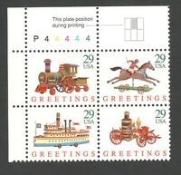 2711-14 Christmas Toys Plate Block Mint/nh (Free Shipping)