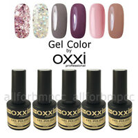 OXXI Professional - Gel LED/UV Nail Polish NEW Color 8ml. FRENCH / BEST OFFERS!