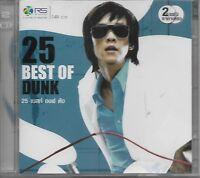 DUNK - 25 Best Of - 2CD set - RS Promotion - RS.CD.0101 - Thai Pop