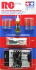 Tamiya Spare Parts C.V.A. Mini Shock Unit Set II # 50519