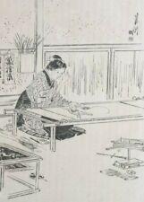 Seamstress w Embriodery Sewing - Japanese Print By Ogata Gekko C 1889 Meiji