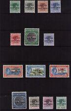 Remarkable Bahamas 1942 Columbus set + errors SG162/75 14 stamps MH