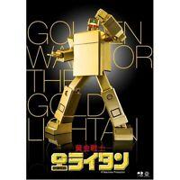 BU TOYS X M3 55TH OF SON OF DRAGON GOLDEN WARRIOR GOLD LIGHTAN NUOVO NEW