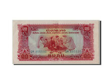 [#305279] Laos, 10 Kip type Pathet Lao Government