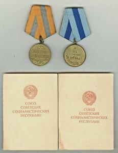USSR Soviet Russian Original Military Medal Veteran WW2 Document Medal Orden