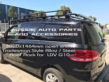 Tradesman Style Open Ends Steel Roof Rack 3000x1464mm for LDV G10