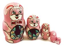 Pink Matryoshka Easter Bunny Holding an Egg 3 1/4 Inch Rabbit doll