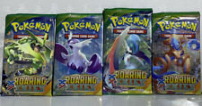 Pokémon TCG XY Roaring Skies Full Art Set! - 4 Booster Packs.