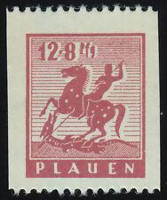 Lokalausgabe Plauen Mi.Nr. 5 Us postfrisch Mi.Wert 60€ (5536)