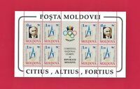 Moldova 1994 Centenary of the International Olympic Committee 8 MNH Stamps Sheet