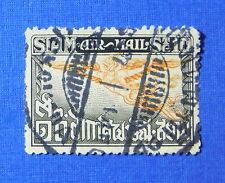 1925 THAILAND 10 SATANGS SCOTT# C4 MICHEL # 186A USED                    CS22292