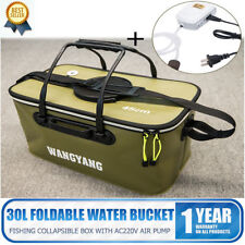 30L Fishing Folding Bucket Portable Collapsible Water Tank Barrel Bag + air pump