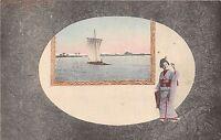 POSTCARD   JAPAN  SOCIAL    Geisha  Girl    Fishing  Boat