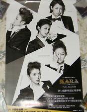 "Korean Idol Kara Vol. 4 Full Bloom 2013 Taiwan Promo Giant Poster (33""X20"")"