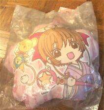Cardcaptor Sakura Pillow Cushion Banpresto Ichiban Kuji Kero (Prize A)