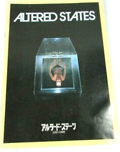 Altered States 1980 Original Japanese Movie Program William Hurt Blair Brown