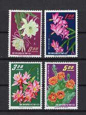 Taiwan 1964 complete Flower set Michel #509-512 MNH OG