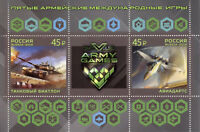 Russia 2019 MNH Intl Army Games 2v M/S Military & War Tanks Aviation Stamps