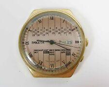 RAKETA - ROCKET Gold Plated AU-1 wrist watch Day Date Perpetual Calendar USSR