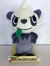 * Brand New * Pokémon Pancham Plush