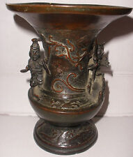 Antique bronze vase Chinese circa 18thc Qing Dynasty Gu form Hanshan and Shide ?