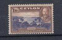 Ceylon KGV 1 Rupee SG368 Mint MNH JK212