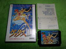Valis III 3 - Sega Mega Drive Genesis