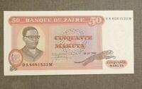 Zaire 50 Makuta 1980 Pick 17b UNC