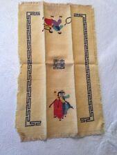 vintage embroidered ORIENTAL Korean Finger Tip Towel NOS Foil Label