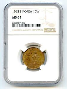 Korea, South 10 won pretty HG coin NGC MS 64 very rare so nice  lotfeb3215