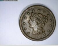 1854 Large Cent  Penny Braided hair ( 57-295 5M/o )