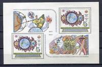 33373) Czechoslovakia 1982 MNH Unispace S/S
