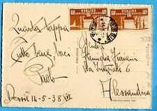 1938 DESSIE'/AMARA -15.05.38 su ERITREA SOGGETTI VARI c.15 x 2  (263420)