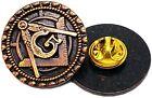 "Freemason Masonic Square & Compass Round Antique Brass 1"" Inch Lapel Collar Pin"