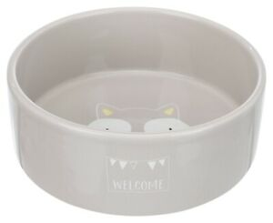 SALE Trixie Cute Puppy / Small Junior Dog Bowl Dish BEIGH Small 12cm