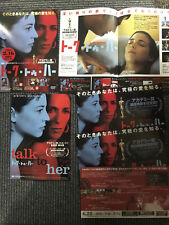Talk To Her Hable Con Ella Japan flyer mini-poster x 4 Pedro Almodovar One Only